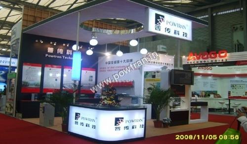 Shenyang Zhibo Fair in 2008