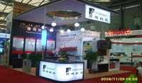 Shenyang Zhibo Fair in 2008