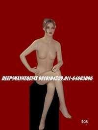Female Mannequins