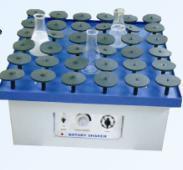 Rotary Shaker(Platform Type)