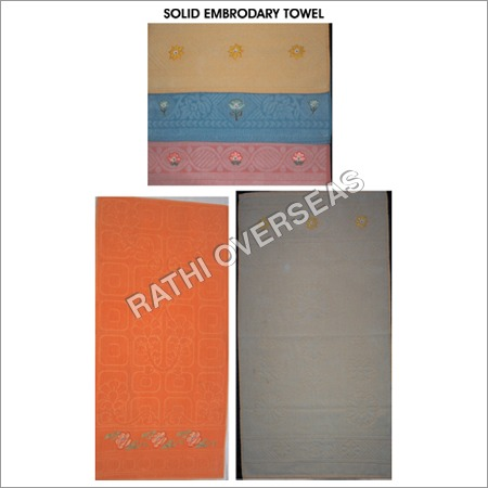 Solid Embroidary Towel