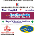 Company Name & Sign Board