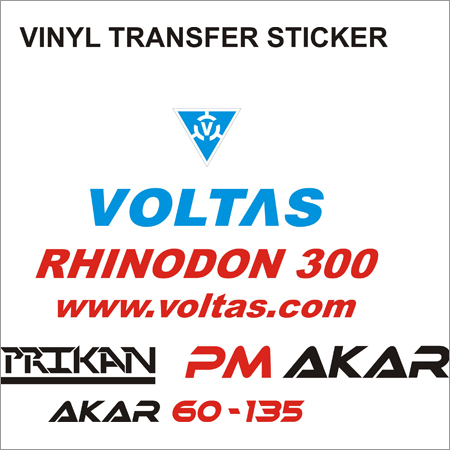Vinyl Transfer Sticker