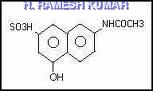 Acetyl J Acid