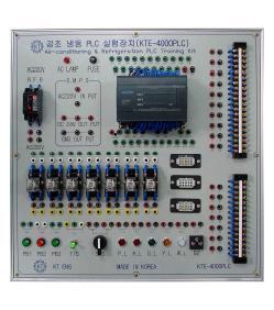 Air-conditioning & Refrigeration PLC Training Kit