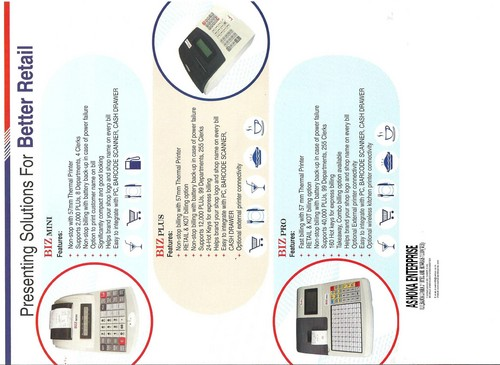 Digital Billing Machine