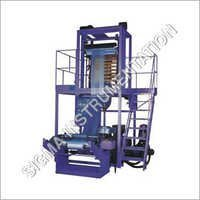 LLDPE Packaging Machine