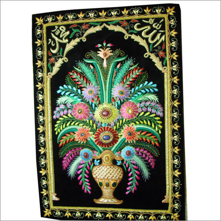 Islamic Wall Hanging (Flower)