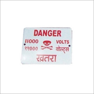 Danger Board - Danger Board Manufacturer, Supplier, Trading