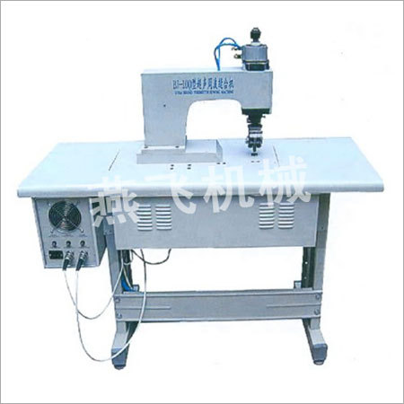 Non-Woven Ultrasonic Lace Sewing Machine