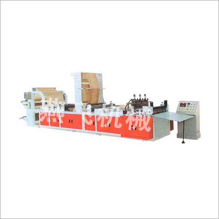 Non-Woven Vest Bag Making Machine