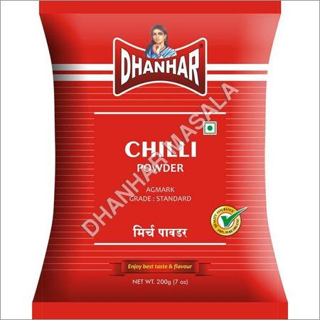 Chilli Powder Manufcturer India