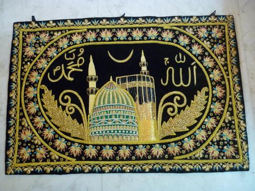 Mecca Madina Jewel Carpet Exporter,Mecca Madina Jewel Carpet