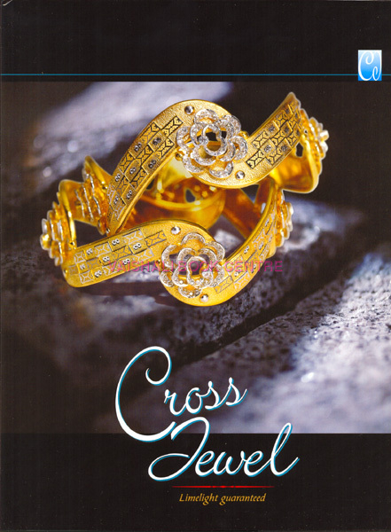 Cross Jewel Jewellery Book