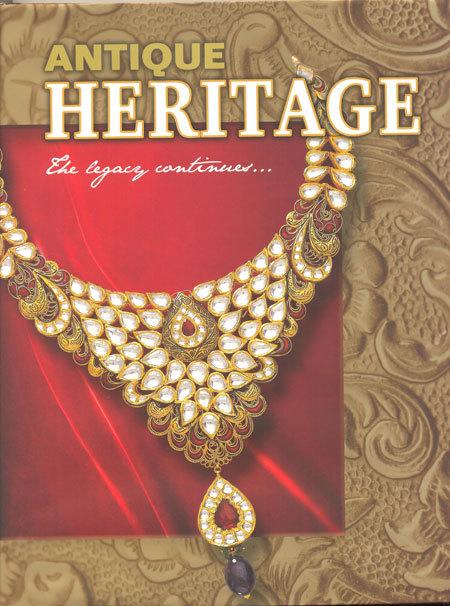 ANTIQUEH  HERITAGE  BOOK