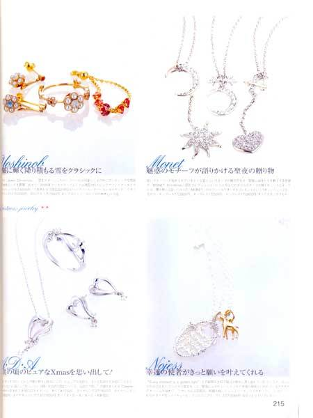 Brand-Special Jewellery Book