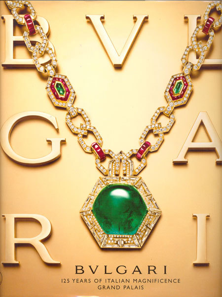 BVLGARI Jewellery Book