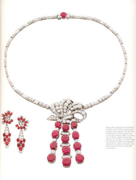 BVLGARI Jewellery Book