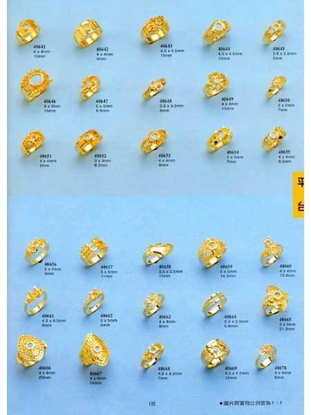Chen-Juyi-Jewelry Jewellery Book