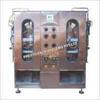PP-200 Dio Oil Packing Machine