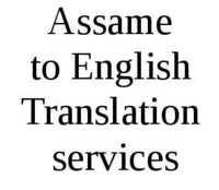 Assame To English Translation