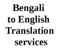 Bengali To English Translation