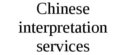 Professional Chinese Interpreter Services