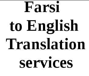 Farsi To English Translation