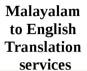 Malayalam To English Translation