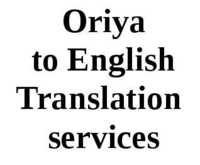Oriya To English Translation