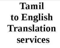 Tamil To English Translation