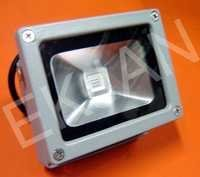 LED Weather Proof Light