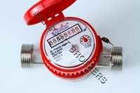 Domestic Water Meters