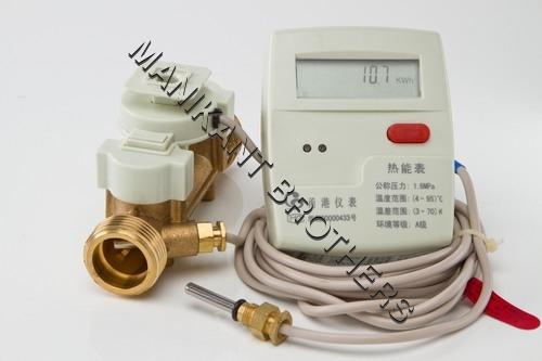 AccuFlow  Water Meter