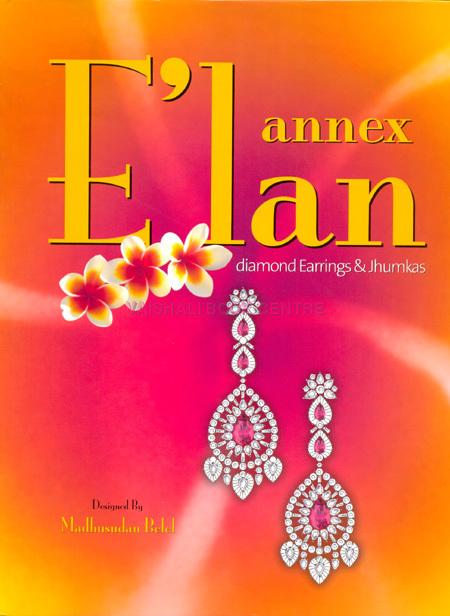 ELAN ANNEX Jewellery Designing Book