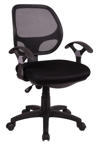 Decent Computer Chair