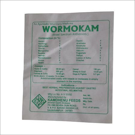 WORMOKAM (Broad Spectrum Anthelmintic)