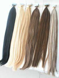 Skin Weft Hair ( Skin Weft Hair Extension )
