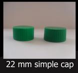 22mm Simple Cap