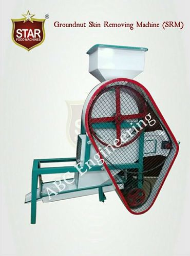 Groundnut Skin Remover Machine