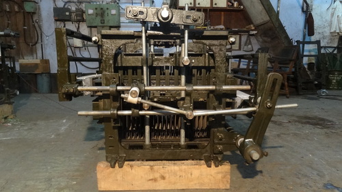 Textile Mini Jacquard Machine