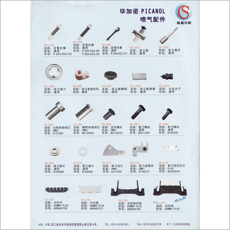 Picanol Airjet Loom  Parts