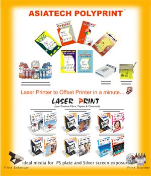 Quick Offset Print Media