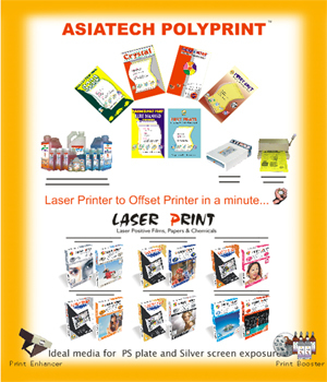Print Media Positive Films
