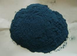 Chromium Sulphate