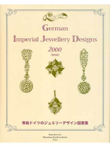 Indian Jewellery Books Publications