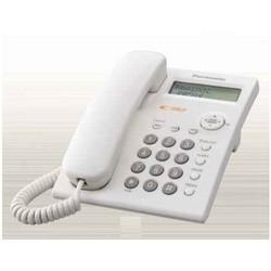 Integrated Telephone System (KX-TSC11MX)