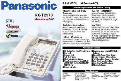 Panasonic KX - T2378