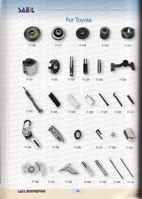 Toyota Air Jet Loom Parts