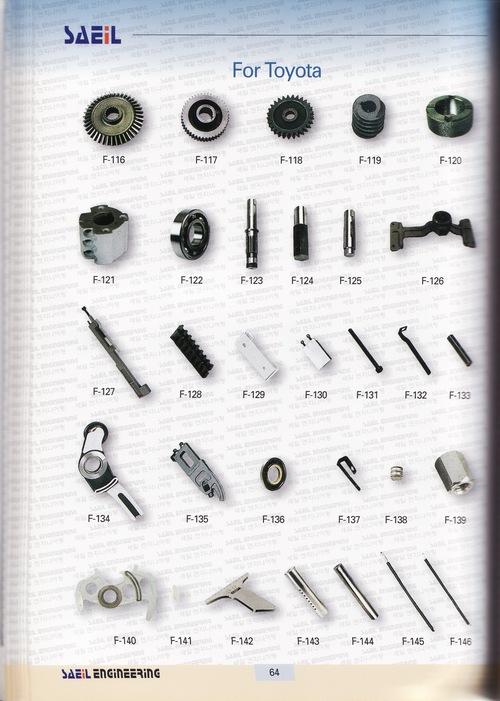 Toyota Air Jet Loom Parts